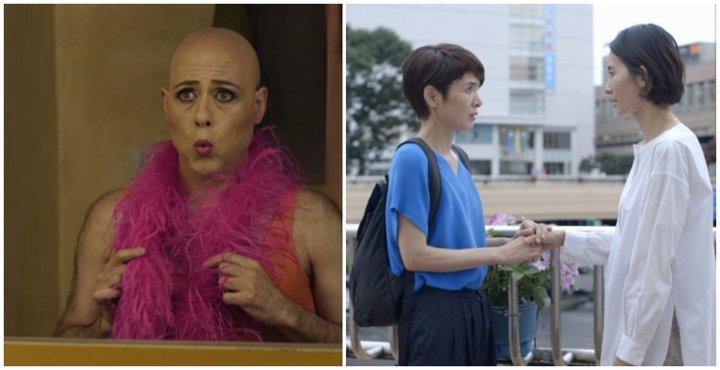 Berlinale 2021 Film stills