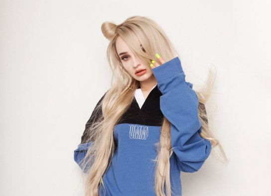 "Popstar Kim Petras: ""Ich bin stolz, trans zu sein"""
