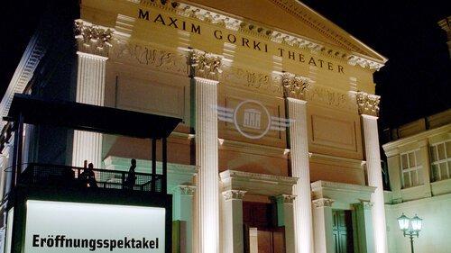 Gorki Fassade